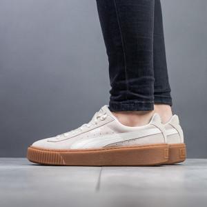 נעליים פומה לנשים PUMA Suede Platform Bubble - בז'