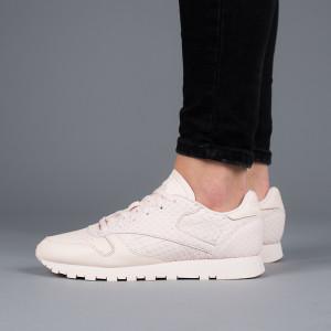 נעליים ריבוק לנשים Reebok Classic Leather Il - ורוד בהיר