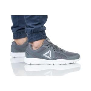 נעליים ריבוק לגברים Reebok 3D Fusion TR - אפור