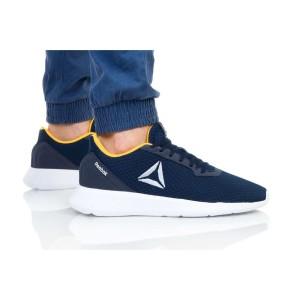 נעליים ריבוק לגברים Reebok LITE - כחול