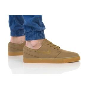 נעליים נייק לגברים Nike ZOOM STEFAN JANOSKI CNVS - חום