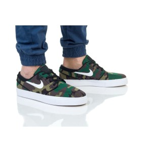 נעליים נייק לגברים Nike ZOOM STEFAN JANOSKI CNVS - ירוק