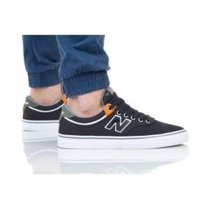נעליים ניו באלאנס לגברים New Balance NM255 - אפור