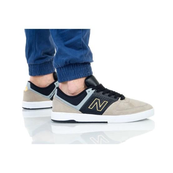 נעליים ניו באלאנס לגברים New Balance NM533 - בז'