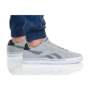 נעליים ריבוק לגברים Reebok ROYAL COMPLETE 2LT - אפור