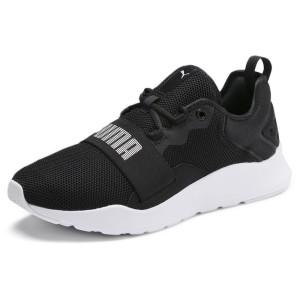 נעליים פומה לגברים PUMA Wired Pro - שחור