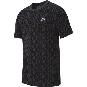 ביגוד נייק לגברים Nike HBR 2 - שחור