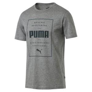 ביגוד פומה לגברים PUMA Box - אפור