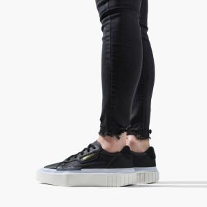 נעליים Adidas Originals לנשים Adidas Originals Hypersleek - שחור