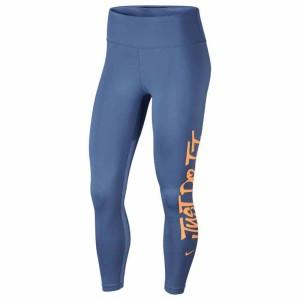 ביגוד נייק לנשים Nike One Just Do It GRX - כחול