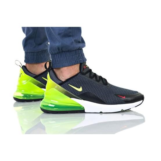 נעליים נייק לגברים Nike Air max 270 SE - אפור/צהוב