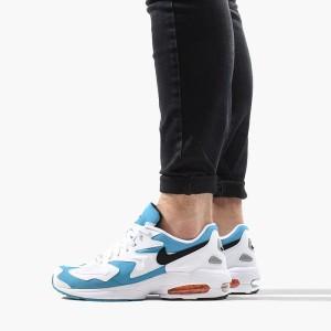נעליים נייק לגברים Nike Air Max 2 Light - לבן