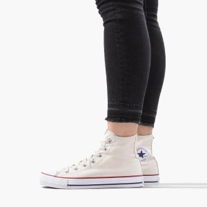 נעליים קונברס לנשים Converse All Star Chuck Taylor - בז'