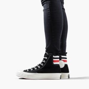 נעליים קונברס לנשים Converse Chuck 70 - שחור