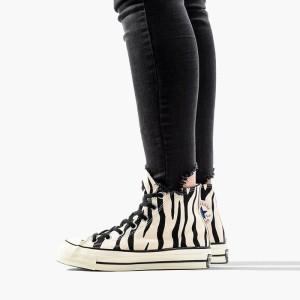 נעליים קונברס לנשים Converse Chuck Taylor All Star 70 Hi Archive Pack - ברונזה