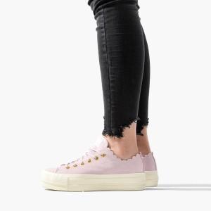נעליים קונברס לנשים Converse Chuck Taylor All Star Frilly Thriils - ורוד/לבן