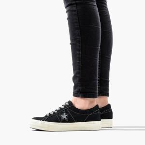 נעליים קונברס לנשים Converse Chuck Taylor Sunbaked - שחור