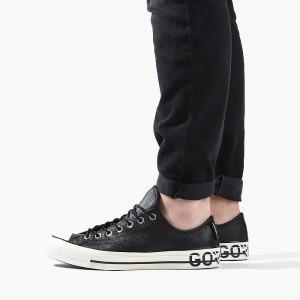 נעליים קונברס לגברים Converse Chuck Taylor 70 Gore Tex - שחור