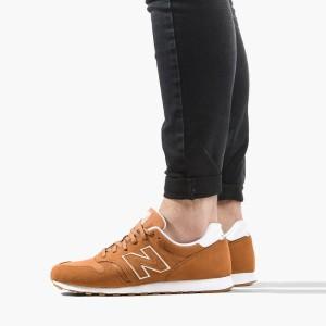 נעליים ניו באלאנס לגברים New Balance MS247FJ - חום בהיר