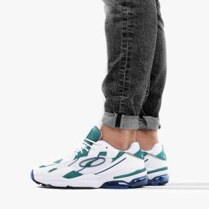 נעליים פומה לגברים PUMA Cell Ultra OG Pack - לבן/ירוק