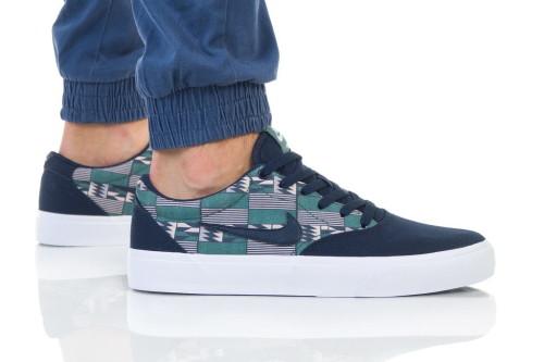נעליים נייק לגברים Nike SB CHARGE SLR CNVS PRM - אפור/ירוק