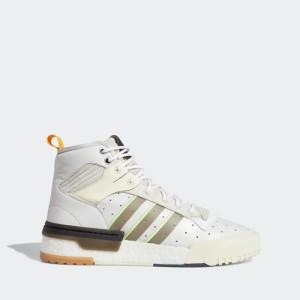 נעליים Adidas Originals לגברים Adidas Originals Rivalry - לבן
