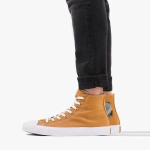 נעליים קונברס לגברים Converse Chuck Taylor All star Hi - חום בהיר