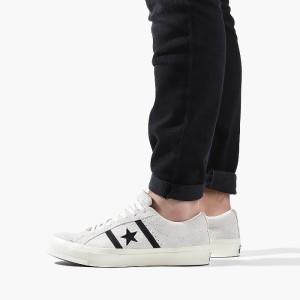 נעליים קונברס לגברים Converse One Star Academy - אפור