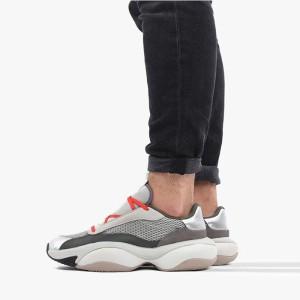 נעליים פומה לגברים PUMA Alteration Kurve - אפור