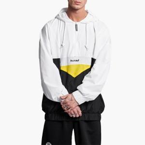 בגדי חורף Hummel לגברים Hummel Hmlarthur - לבן/צהוב