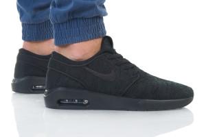 נעלי סניקרס נייק לנשים Nike SB AIR MAX JANOSKI 2 - שחור