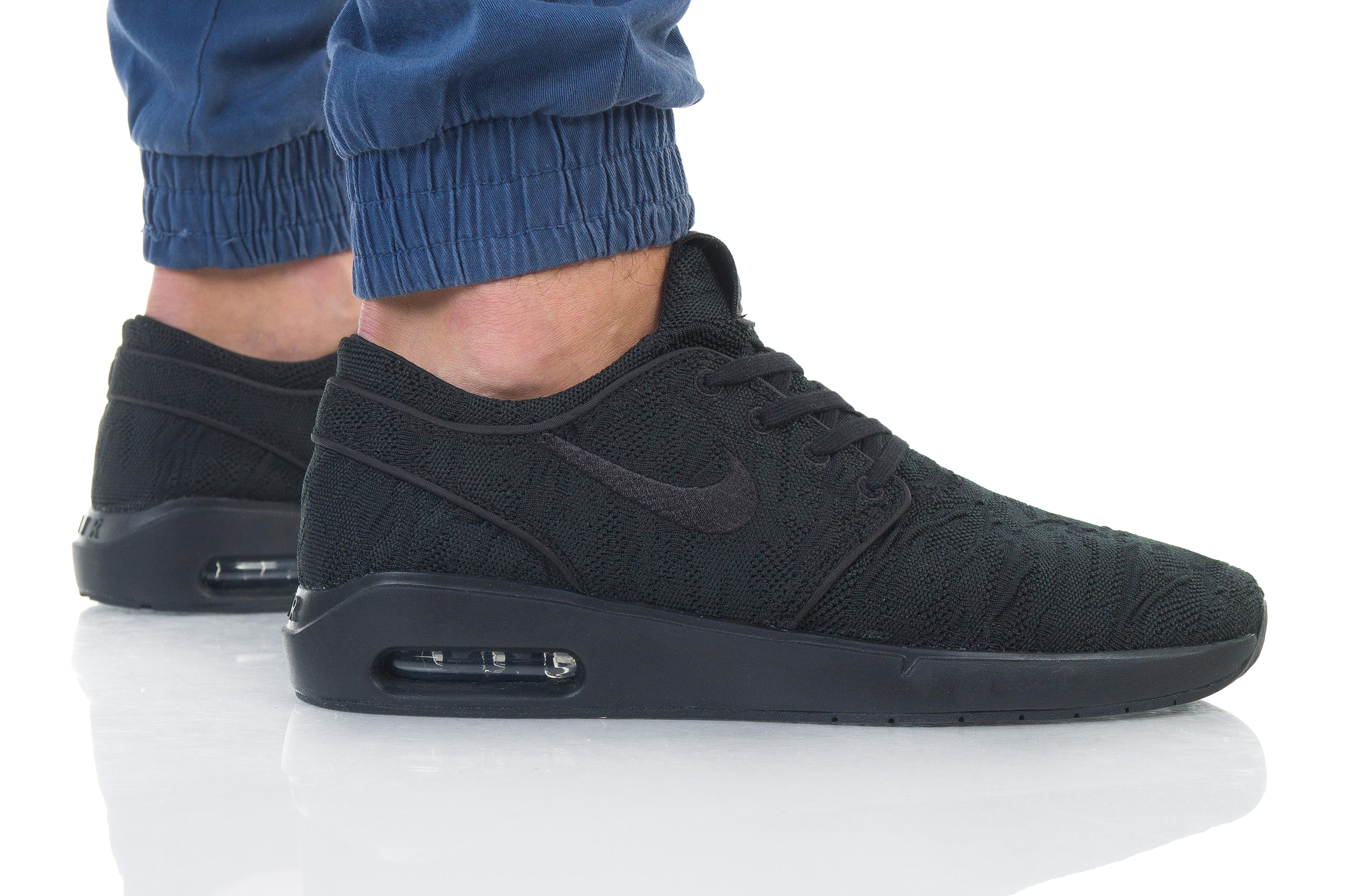 נעליים נייק לגברים Nike SB AIR MAX JANOSKI 2 - שחור