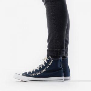 נעליים קונברס לגברים Converse Renew Chuck 70 - כחול