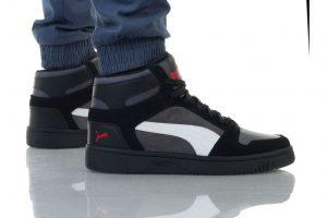 נעלי סניקרס פומה לגברים PUMA REBOUND LAYUP - שחור/אפור
