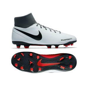 נעליים נייק לגברים Nike   Phantom VSN Club DF MG  - לבן