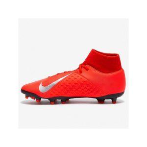 נעליים נייק לגברים Nike   Phantom VSN Club DF MG  - אדום
