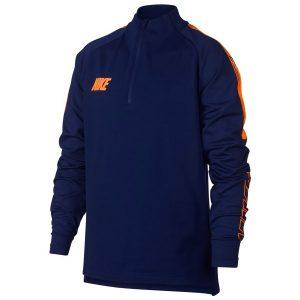 ביגוד נייק לגברים Nike Dri Fit Y - כחול