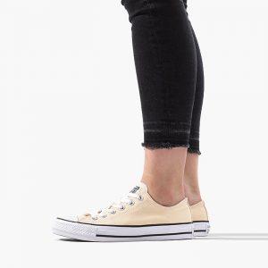 נעליים קונברס לנשים Converse Chuck Taylor All Star - צהוב