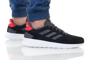 נעליים אדידס לגברים Adidas ARCHIVO - שחור/אדום