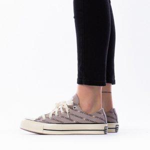 נעלי סניקרס קונברס לנשים Converse Chuck 70 x Love Fearlessly - סגול