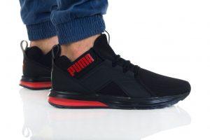 נעליים פומה לגברים PUMA ENZO - שחור