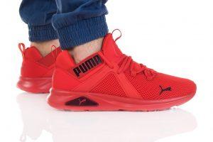 נעלי סניקרס פומה לגברים PUMA ENZO 2 - אדום
