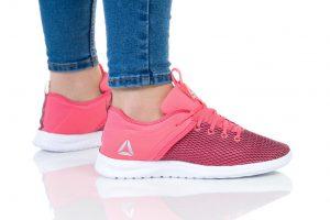 נעליים ריבוק לנשים Reebok Solestead - ורוד