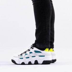 נעליים פילה לגברים Fila Uproot - לבן