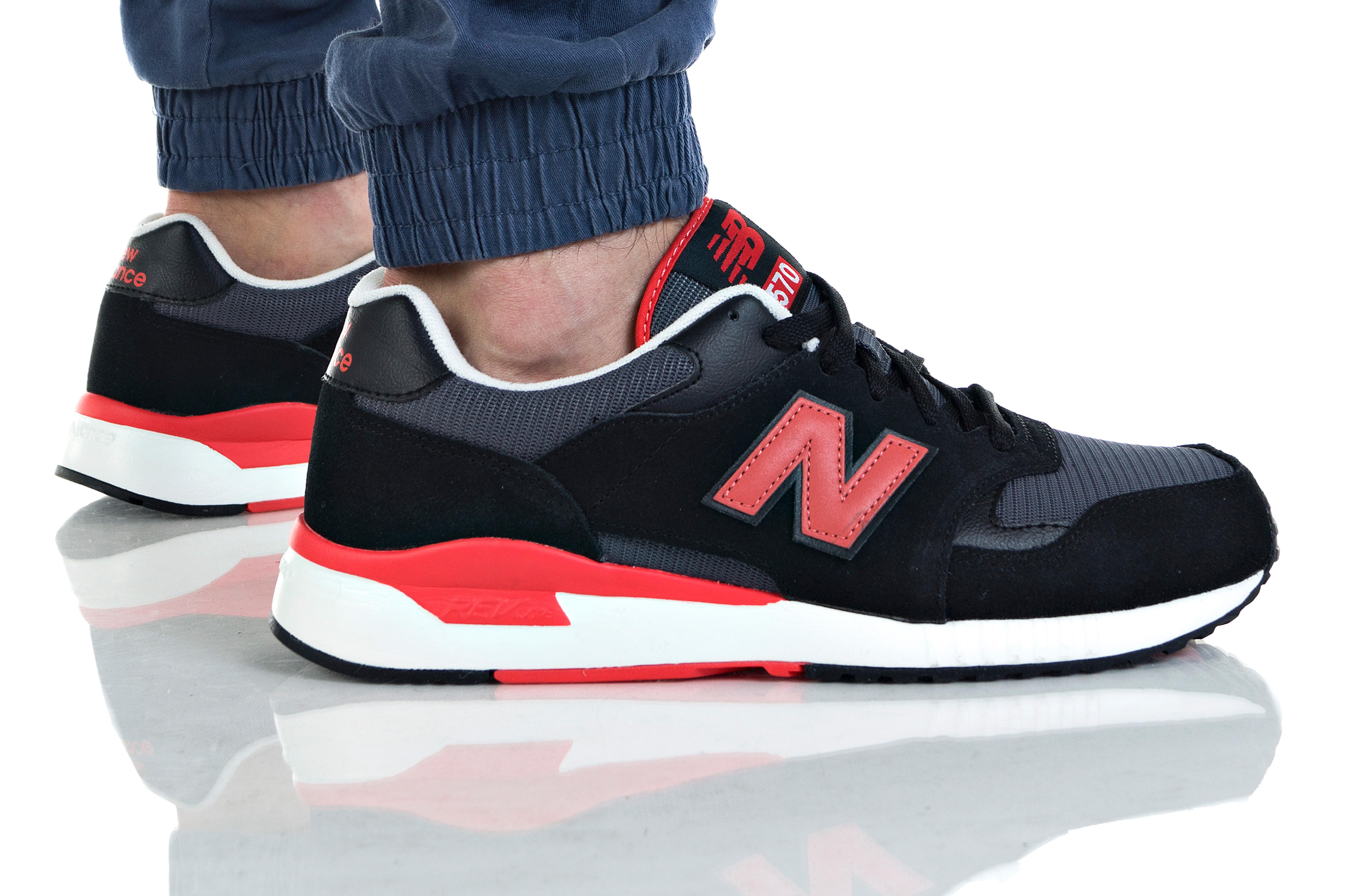 נעליים ניו באלאנס לגברים New Balance ML570 - שחור