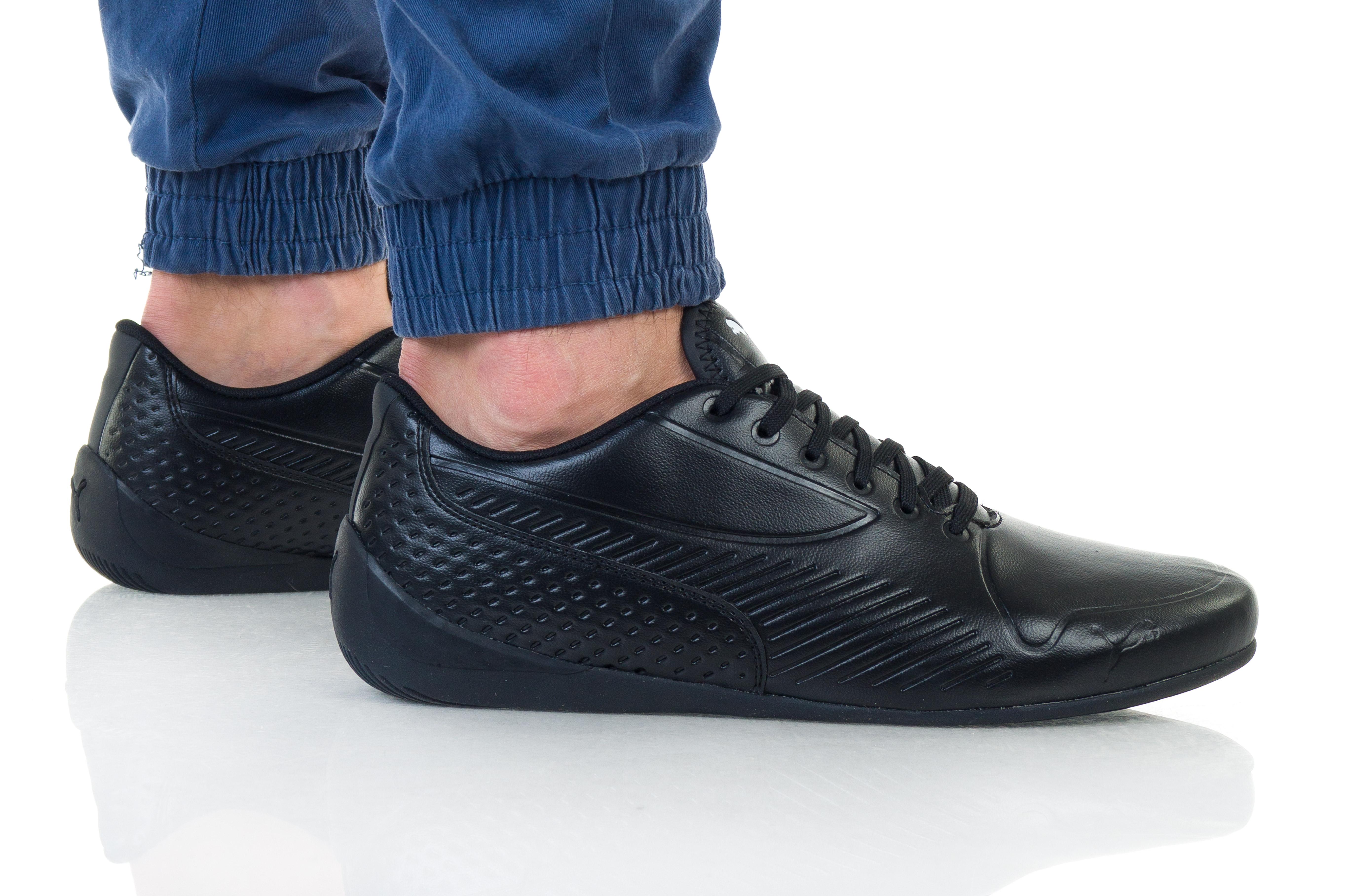 נעליים פומה לגברים PUMA DRIFT CAT 7S ULTRA - שחור