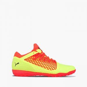 נעליים פומה לגברים PUMA 365 NetFit ST - צהוב