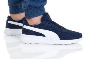 נעליים פומה לגברים PUMA ST ACTIVATE - כחול/לבן