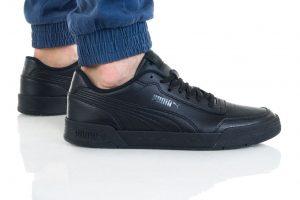 נעליים פומה לגברים PUMA CARACAL - שחור