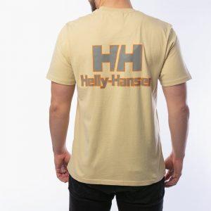 ביגוד הלי הנסן לגברים Helly Hansen Heritage - צהוב